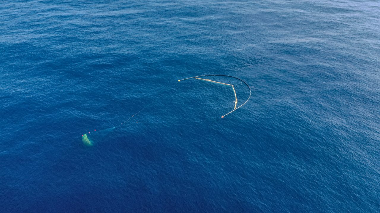 The Ocean Cleanup Drift System